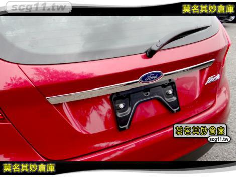 莫名其妙倉庫【AL004 尾門飾條】福特 Ford New Fiesta 小肥精品配件空力套件