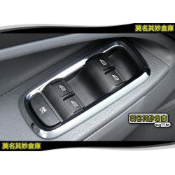 莫名其妙倉庫【AS019 玻璃升降亮框】福特 Ford New Fiesta 小肥精品配件空力套件